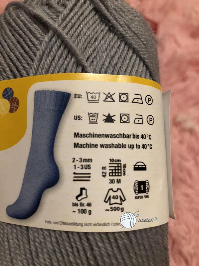 Мужские носки спицами: варианты вязания для начинающих