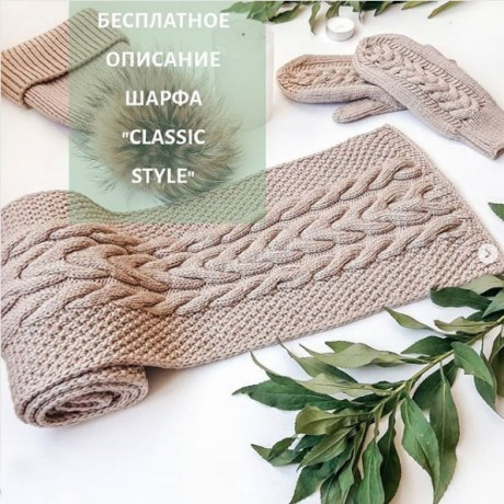 Красивое завершение вязания шарфика спицами — Делаем все своими руками!