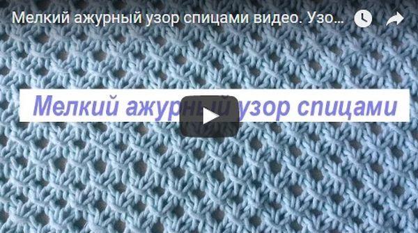 Болгарский крест вязание спицами по схеме и подробных мастер-классах