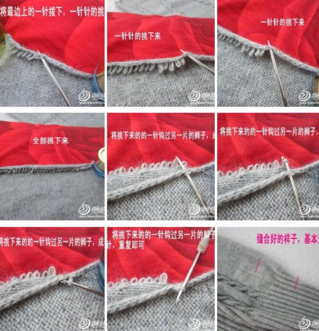 Как сшить вязаные детали изделия для получения идеального шва