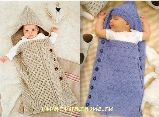 Вязание зимнего конверта для новорожденного в пошаговом уроке с фото и видео сопровождением