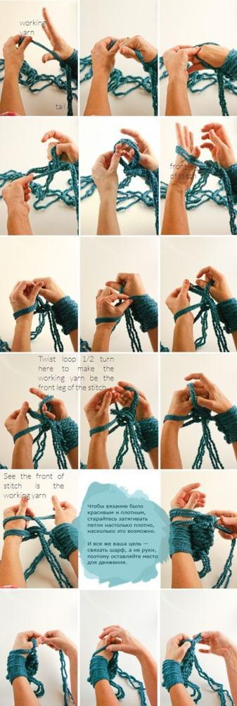 Осваиваем технику вязания на руках без спиц и крючка