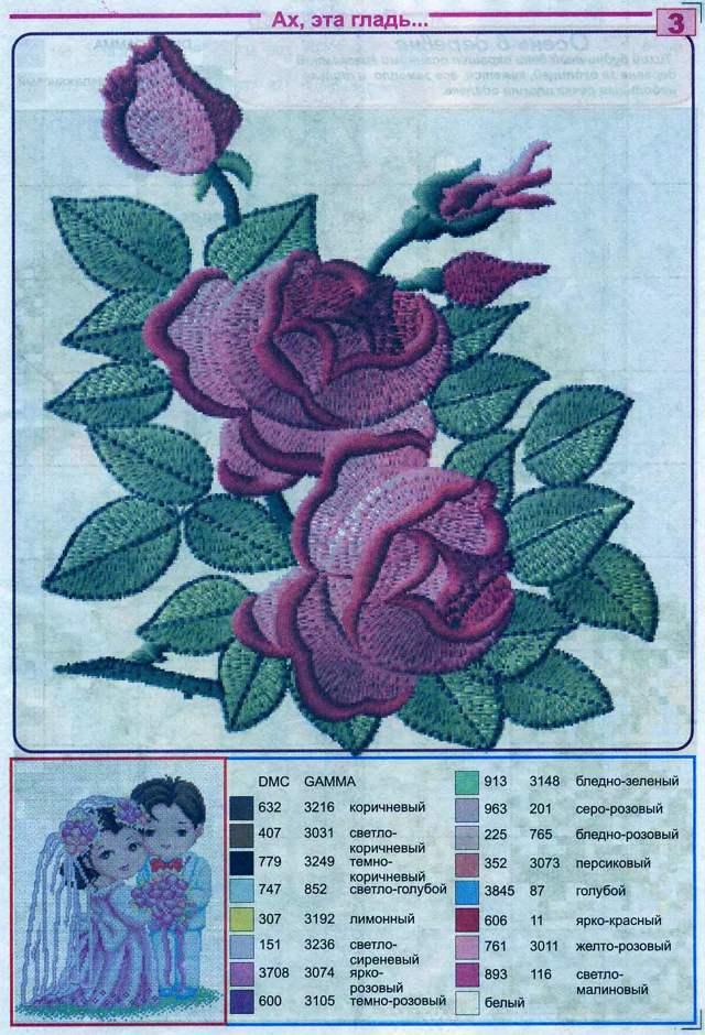 Цветы вышивка гладью схемы и техника выполнения (фото)