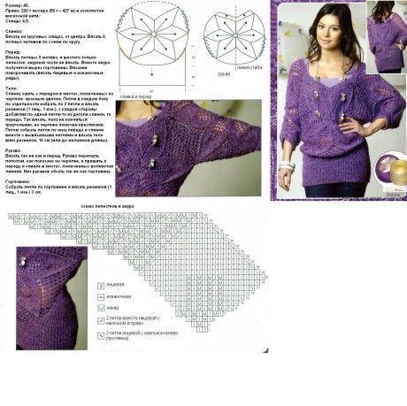 Вязание ажурного пуловера с фото и видео уроке со схемами